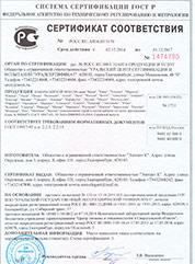 certif-2-min