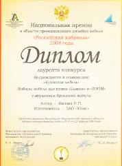 certif-3-min