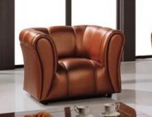 Кресло РИГЕЛЬ