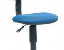 Кресло Бюрократ CH-299/BL/15-10