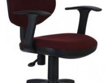 Кресло Бюрократ Ch-356AXSN